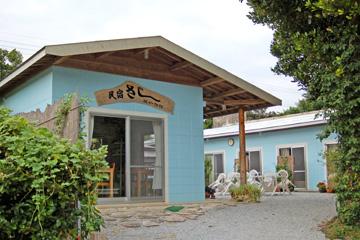 沖縄家族旅行 ファミリー向け宿泊施設 沖縄宿島ん。