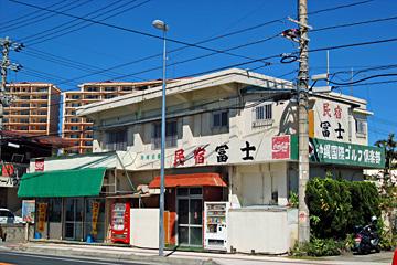沖縄 家族旅行向け 人気民宿・ペンションランキン …